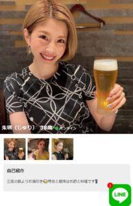 朱璃(じゅり)38歳