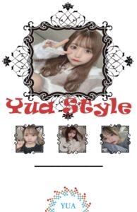 yua style