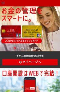 CUBEサイト