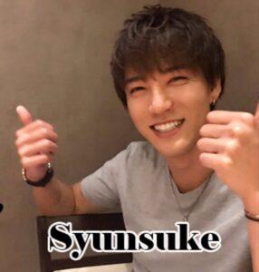 SYUNSUKE