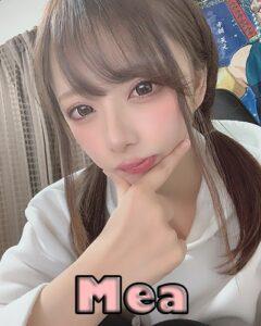 めあ-Mea-1